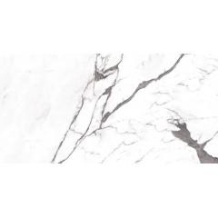 Плитка SATUARIO IMPACT GRANDE 60х120 (пол)