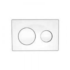 Кнопка к инсталляционной системы, белая SAVIO P40-0130