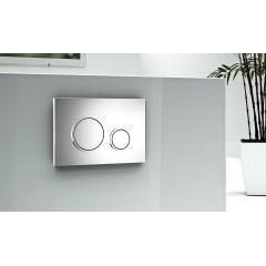 Кнопка к инсталляционной системы, белая MAGRE (P47-0130)