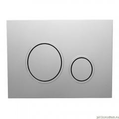 Кнопка смыва в инсталляционной системы матовая, хром MAGRE (P47-0110)